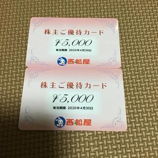 西松屋 - 10000円分 西松屋 株主優待券