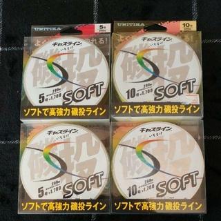 キャスライン 磯投ソフト 5号 10号 イエローテグス(釣り糸/ライン)