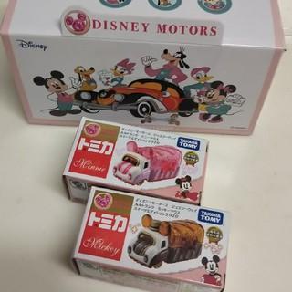 Disney - ジュエリーウェイ💎ルルトランク*スイーツエディション