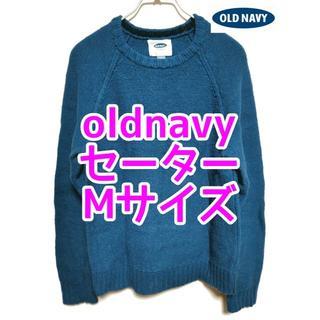 オールドネイビー(Old Navy)のオールドネイビー セーター Mサイズ(ニット/セーター)
