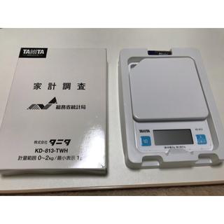 タニタ(TANITA)のタニタ  デジタルクッキングスケール 分量計(調理道具/製菓道具)