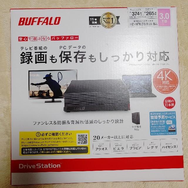 Buffalo(バッファロー)の【新品】BUFFALO HDD 3TB HD-NRLD3.0U3-BA スマホ/家電/カメラのPC/タブレット(PC周辺機器)の商品写真