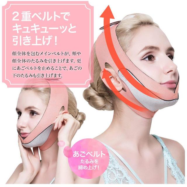立体 マスク - PLEASINGSAN 小顔 ベルト リフトアップ フェイスマスク 矯正 たるみの通販