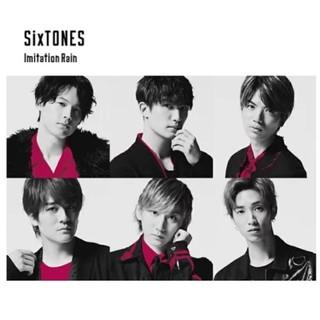 Johnny's - Imitation Rain/D.D.(初回盤)