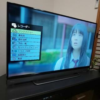 東芝 - REGZA 最強ランク 40V30/W裏録画対応 40型液晶テレビ