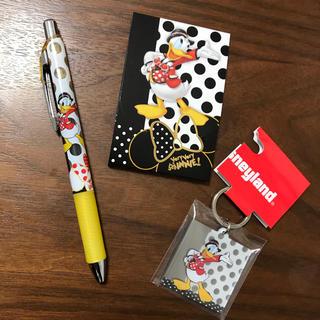 Disney - ディズニーランド ベリーベリーミニー ボールペン メモ帳 キーチェーン ドナルド