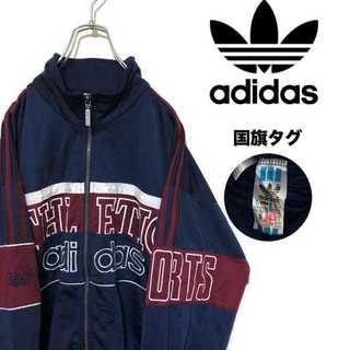 adidas - 90's ヴィンテージ adidas アディダス ミツバ トラックトップ