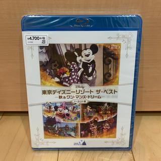 Disney - 東京ディズニーリゾート ザ・ベスト 秋&ワンマンズドリーム