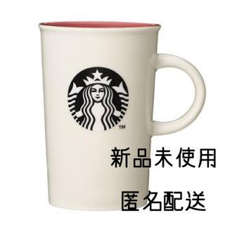 Starbucks Coffee - ホリデー2019マグクリスタルリボンホワイト