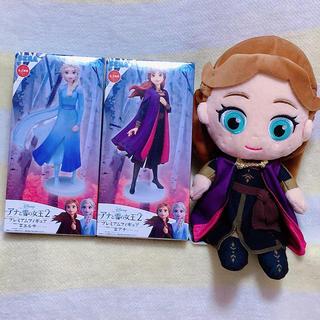 アナと雪の女王 - アナと雪の女王 フィギュア ぬいぐるみ 3点セット