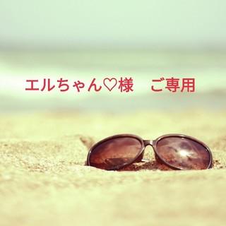 【エルちゃん♡様ご専用】ビスリング  パヴェタイプ ホワイト 約16号(リング(指輪))