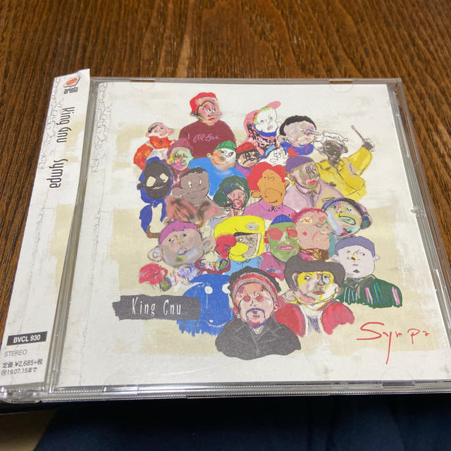 Sympa エンタメ/ホビーのCD(ポップス/ロック(邦楽))の商品写真