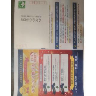 Disney - 東京ディズニーランドorディズニーシーの1dayパスポート2枚引換券x2セット