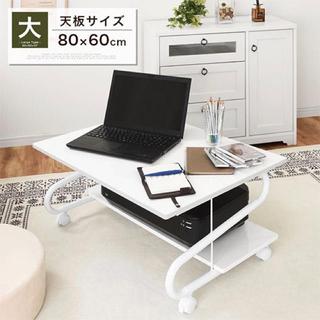 パソコンデスク ローテーブル サイドテーブル キャスター付 80cm ブラウン(ローテーブル)