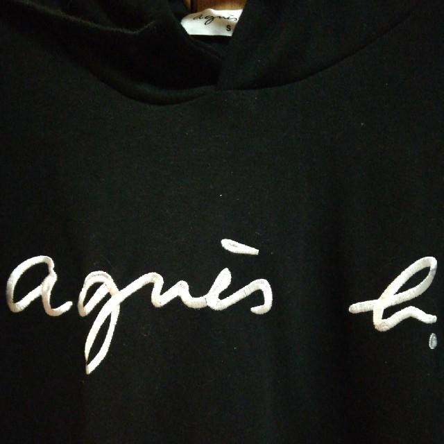agnes b.(アニエスベー)のsaki様専用です。アニエス・ベー パーカー レディースのトップス(パーカー)の商品写真