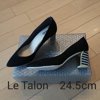 ルタロン(Le Talon)のルタロングリーズボーダーヒールパンプス黒24.5cm(ハイヒール/パンプス)