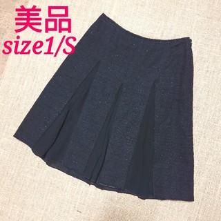 PROPORTION BODY DRESSING - プロポーション ミックスツイードスカート 黒  サイズS(1)