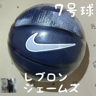 NIKE - バスケットボール 7号球 ナイキ レブロン