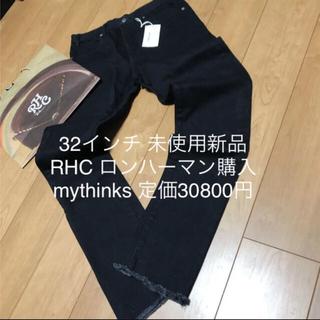 Ron Herman - 32インチ RHC ロンハーマン 購入 マイシンクス 黒 カットオフデニム
