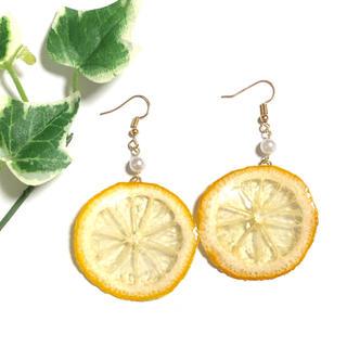 押しフルーツ 輪切りレモンのピアス(ピアス)