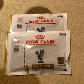 ロイヤルカナン(ROYAL CANIN)のロイヤルカナン猫ユリナリーs/oオルファクトリーライト②^_^(猫)