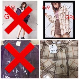 GRL - ★新品未使用★GRL エコダウン チェック シャツジャケット