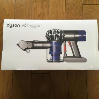Dyson - dyson v6trigger
