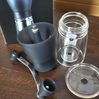 ハリオ(HARIO)のコーヒーミル(コーヒーメーカー)