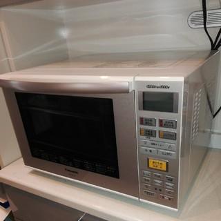 Panasonic - パナソニック オーブンレンジ NE-MS233