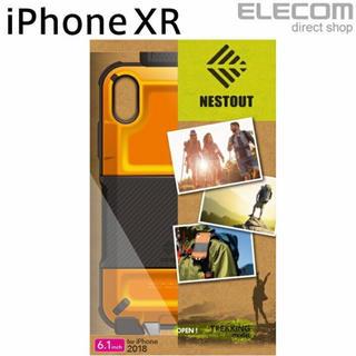 ELECOM - iPhoneXR スマホケース 耐衝撃 専用ホルダー付 オレンジ