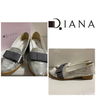 DIANA - ダイアナ シルバーレザー リボン パンプス