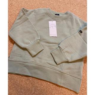 プティマイン(petit main)の新品 プティマイン オーガニックコットンシンプル長袖トレーナー(Tシャツ/カットソー)