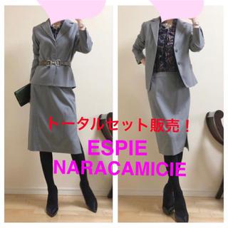 【セット】美品!ESPIEスーツ&ナラカミーチェフリルブラウスM.Lサイズ向け(スーツ)