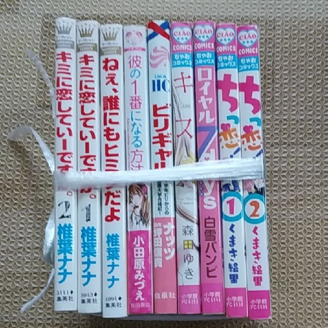 まとめ売り エンタメ/ホビーの漫画(少女漫画)の商品写真