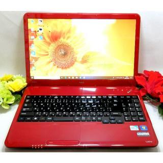 NEC - 美品♥人気のレッド♥大容量320GB☆NEC LaVie♪WIN10 ソフト付