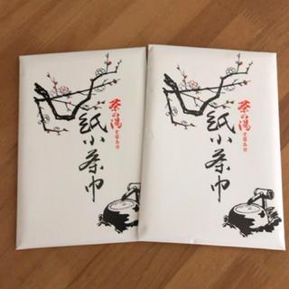 【未使用】紙茶巾