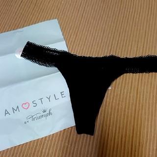 Triumph - AMOSTYLE タンガー
