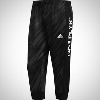 アディダス(adidas)のぱげる8752さん専用【新品】アディダス 3/4 プラクティスパンツ 黒 M(ウェア)