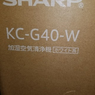 SHARP - シャープ空気清浄機