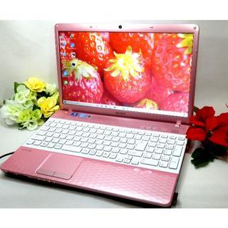 SONY - ♥美品♥大容量750GB★ピンクソニー VAIO バイオ ソフト多数設定済
