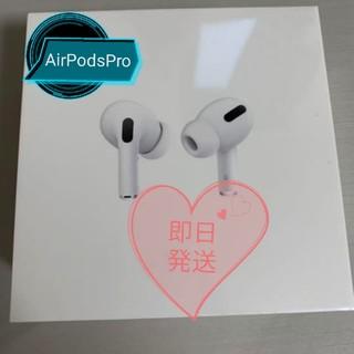 Apple - エアーポッズ プロ AirPods Pro