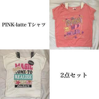 ピンクラテ(PINK-latte)のピンクラテ Tシャツ2点セット(Tシャツ/カットソー)