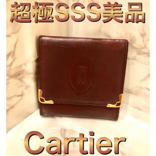 カルティエ(Cartier)のCartier コインケース(コインケース/小銭入れ)