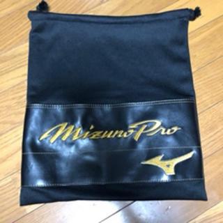 ミズノ(MIZUNO)のミズノプロ グラブ袋(その他)