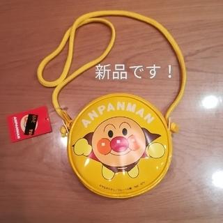 アンパンマン - 新品未使用 アンパンマン 丸ポシェット