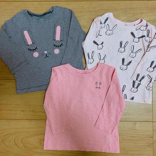 NEXT - next ネクスト 女の子 ピンク ウサギ チュール ボーダー