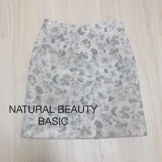 ナチュラルビューティーベーシック(NATURAL BEAUTY BASIC)のナチュラルビューティーベーシック スカート XS(ひざ丈スカート)