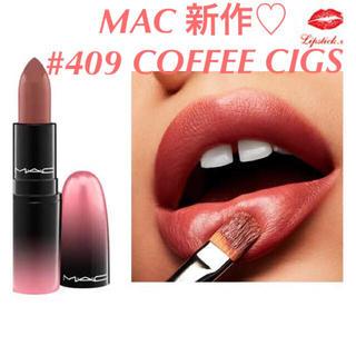 MAC - 【MAC 新作】MAC COFFEE CIGS コーヒー&シグス 新品未使用