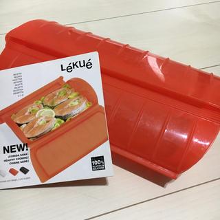 ルクエ(Lekue)のルクエ シリコンスチーマー 付属レシピ付き(調理道具/製菓道具)