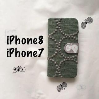 現品 iPhone8/iPhone7 手帳型ケース スマホカバー ミナペルホネン